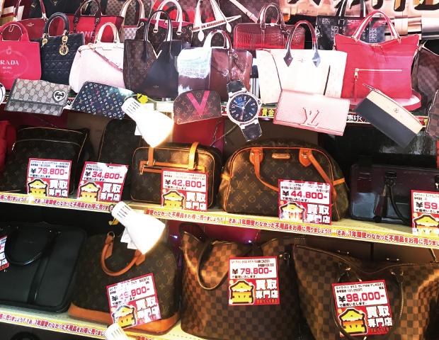 買取リッチ東京 東村山店